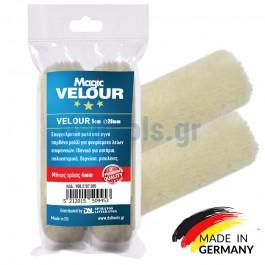 Ρολά Velour 5cm, Ø28mm, set 2 τεμαχίων, Magic Velour