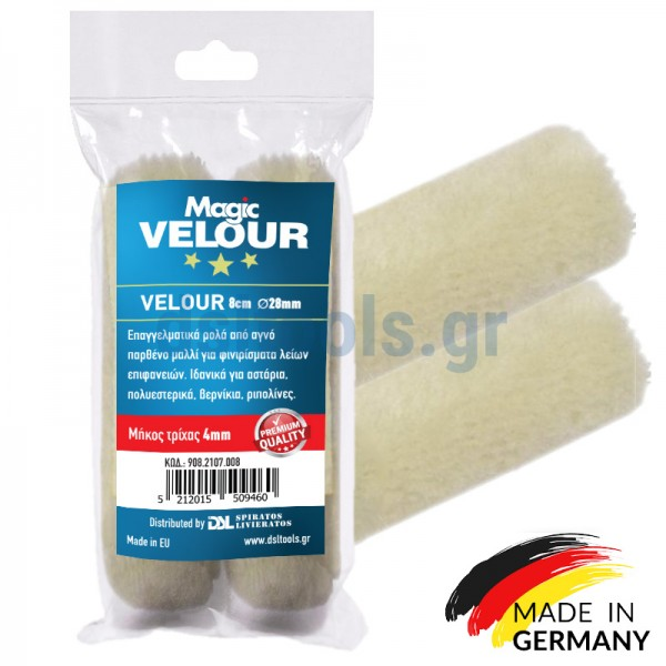 Ρολά Velour 8cm, Ø28mm, set 2 τεμαχίων, Magic Velour