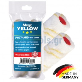 Ρολά πολυαμιδίου 11cm, Ø33mm, set 2 τεμαχίων, Magic Yellow