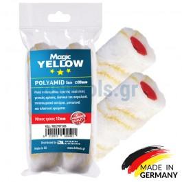 Ρολά πολυαμιδίου 5cm, Ø33mm, set 2 τεμαχίων, Magic Yellow