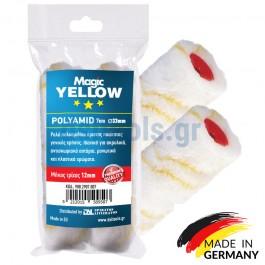 Ρολά πολυαμιδίου 7cm, Ø33mm, set 2 τεμαχίων, Magic Yellow