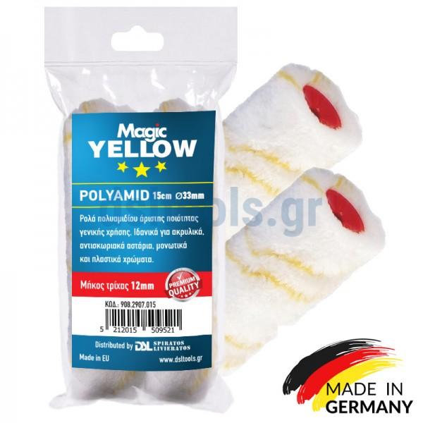 Ρολά πολυαμιδίου 15cm, Ø33mm, set 2 τεμαχίων, Magic Yellow