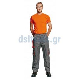 Παντελόνι No58, εργασίας Γκρι-Πορτοκαλί