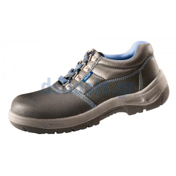 Παπούτσι RAVEN S1 low