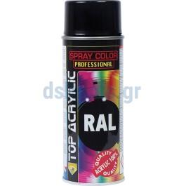 Σπρέι χρώμα Ral 1013 Λευκό Περλέ, 400ml, 100% ακρυλικό